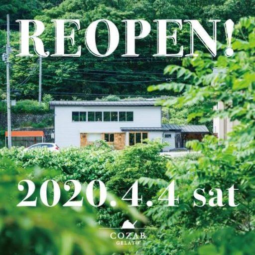 2020/4/4(土)Reopen‼︎